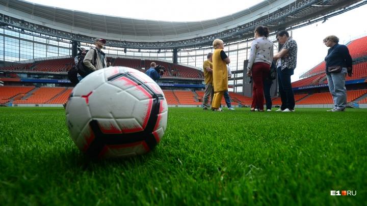 Универсиада — наша! Екатеринбург выиграл право на проведение Игр в 2023 году