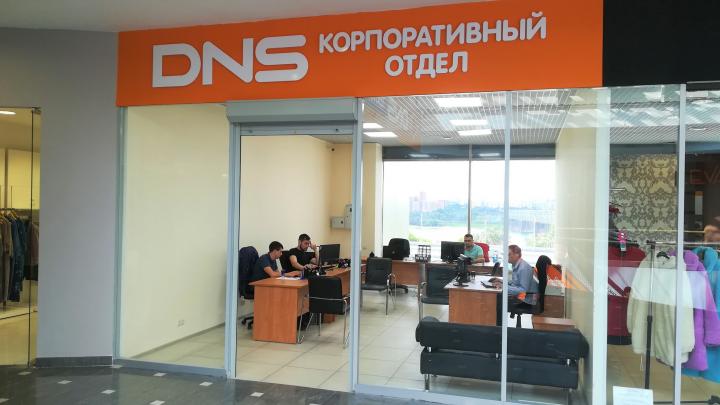 Крупный ритейлер техники открыл корпоративный отдел рядом с автовокзалом