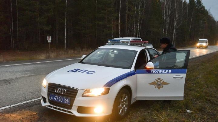 Сотрудники областной ГИБДД выехали в уральские города ловить пьяных