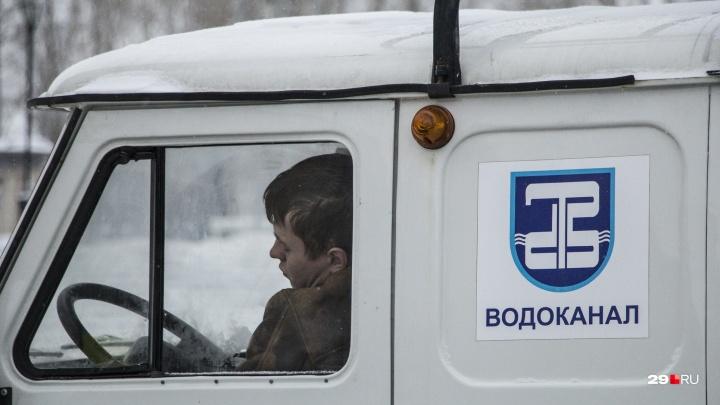 Быть или не быть концессии: архангельских депутатов убеждают отдать долги «Водоканала» «РВК-центру»