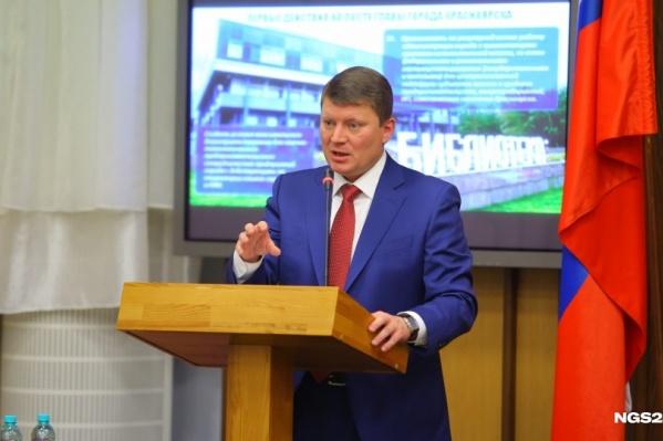 Доходы Сергея Ерёмина за 2018 год составили 5,6 миллиона рублей