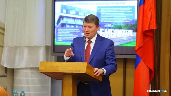 Доходы мэра Красноярска за год увеличились вдвое