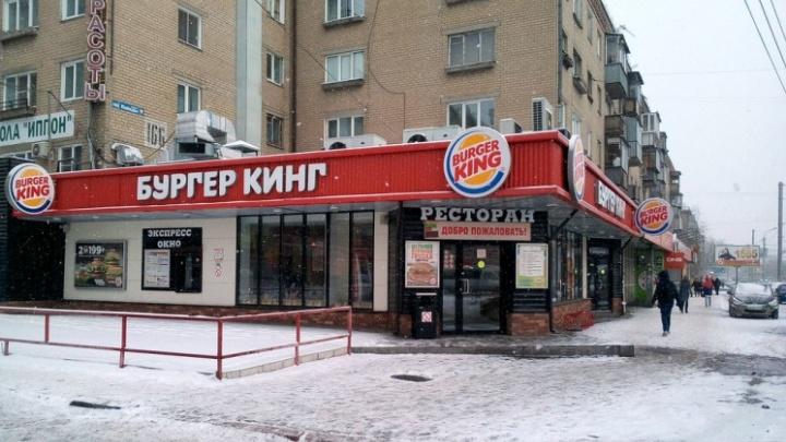 Накажут за мат: челябинские антимонопольщики нашли нарушения в рекламе Burger King