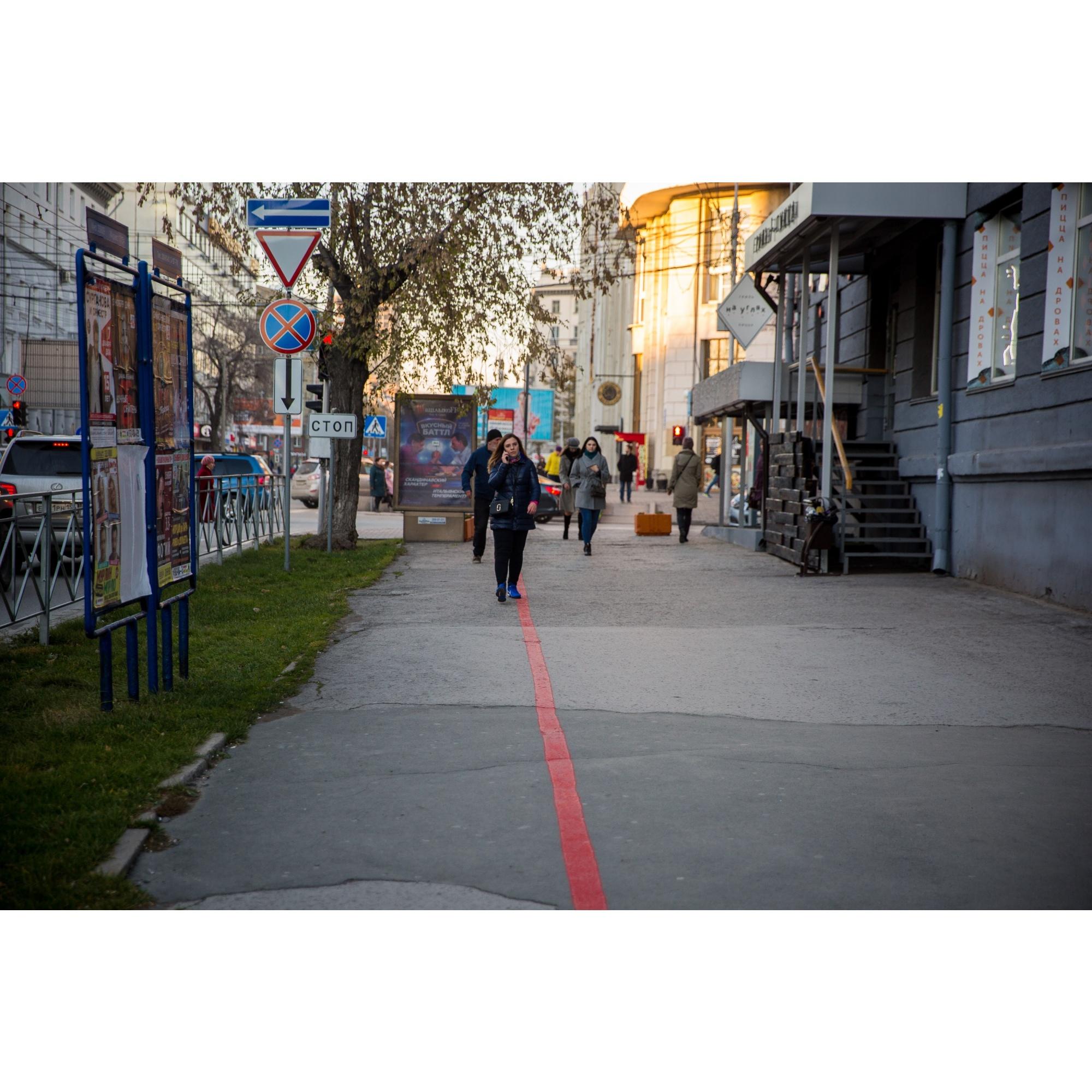 Пешеходный маршрут для туристов растянулся по центру города на два километра