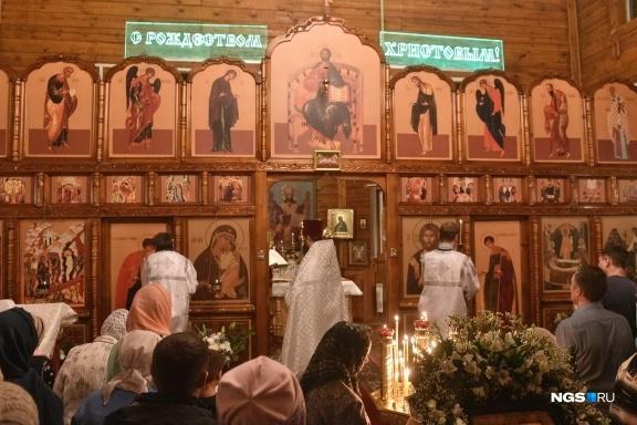 Праздничные богослужения в честь Рождества Христа пройдут во всех храмах Новосибирска