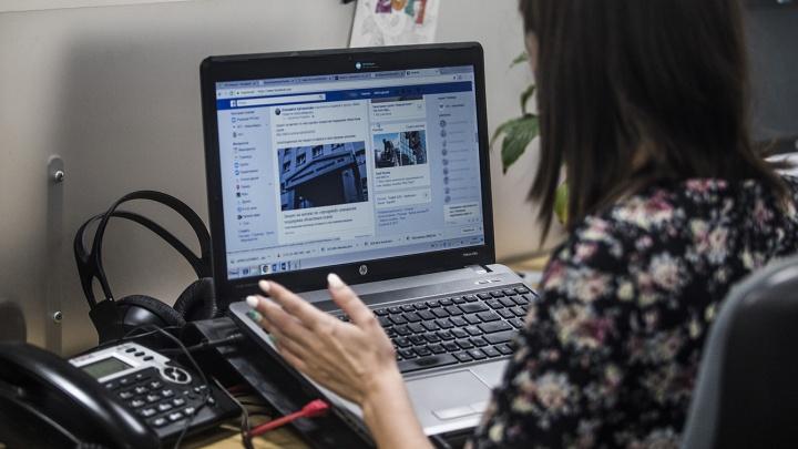 Чиновники придумали кодекс интернет-этики для новосибирцев