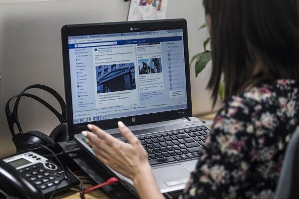 Кодекс будет описывать, как безопасно пользоваться интернетом