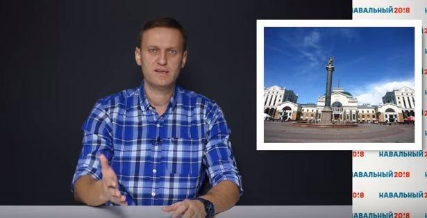 Соорганизатору акции Навального вИркутске подложили свинью