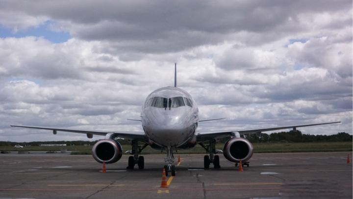 Прямой перелет на китайский курорт: Azur air получила разрешение на рейсы из Перми в Санью