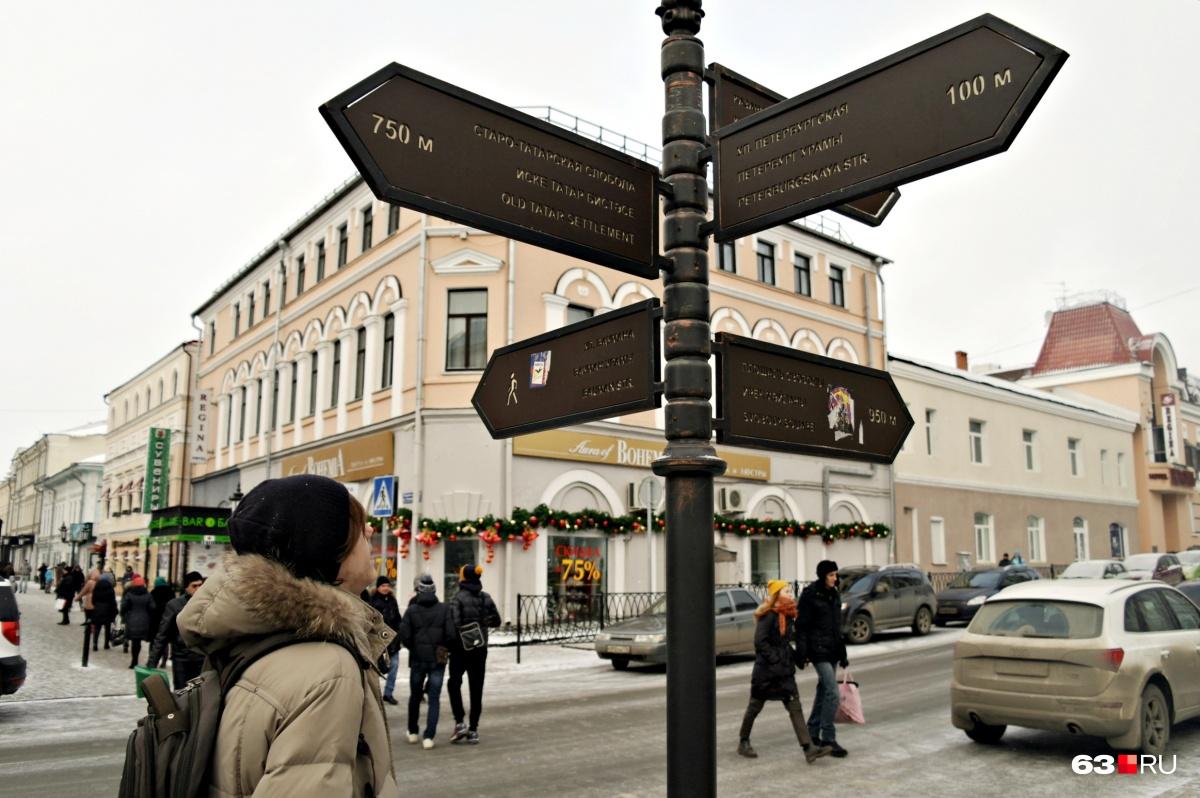 А точкой притяжения в Казани по праву считается улица Баумана