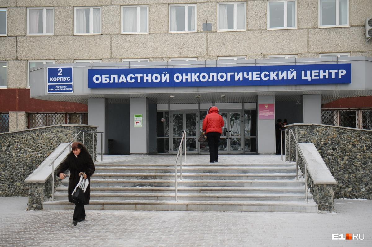В России сложилась культура отрицания смерти, говорит психолог: кладбища находятся на отшибе, онкоцентры — на окраинах и в промзонах