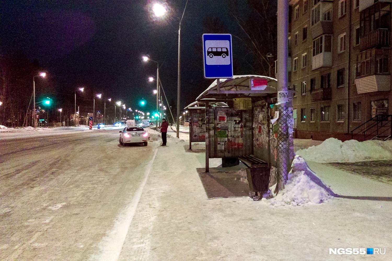 Остановка«21-я Амурская» в сторону ТК«Лента». Фото Ирины Акишевой