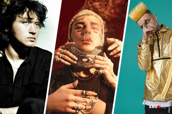 На предстоящих выходных пройдут концерты рокеров и звезд хип-хопа