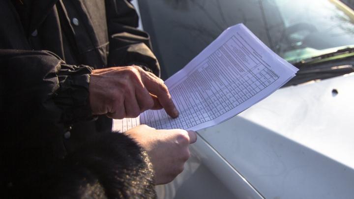 В Самаре у женщины арестовали BMW за полумиллионный долг перед государством