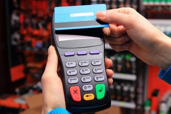 Предприятие «Красноярскавтотранс» объявило о закупках устройств для оплаты проезда в автобусах по банковской карте и с помощью смартфонов.