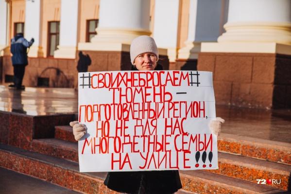 Олеся Курлович хочет поехать к санаторию в день, когда будут выпускать из карантина россиян, эвакуированных из Ухани. Приедет много журналистов, до которых она хочет донести проблемы тюменских многодетных семей