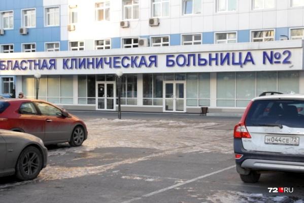 Пострадавшего госпитализировали в ОКБ №2