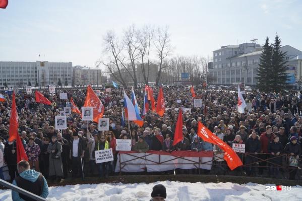 Суд оштрафовал уже 35 человек на сумму в 1 014 400 рублей