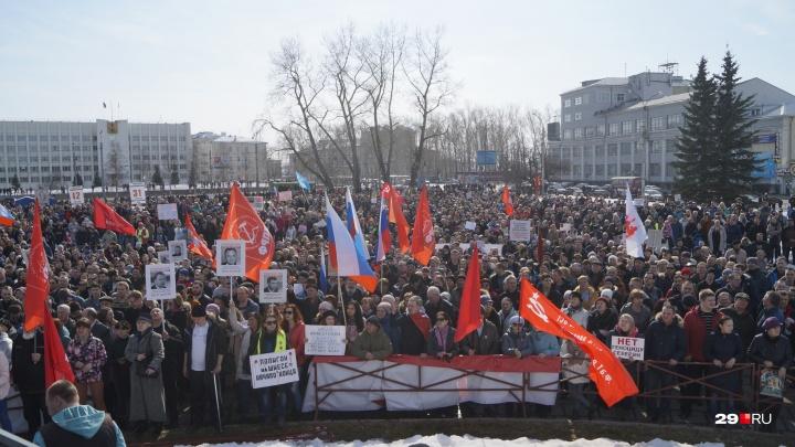 Суд в Архангельске выписал больше миллиона рублей штрафов за экопротест 7 апреля