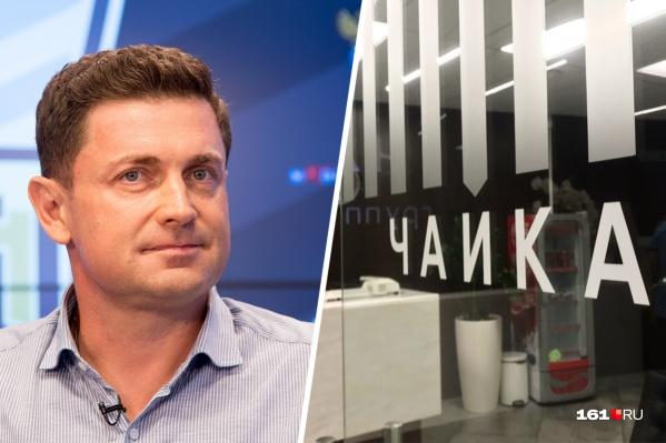Клуб Андрея Чайки обвиняют в финансовых махинациях