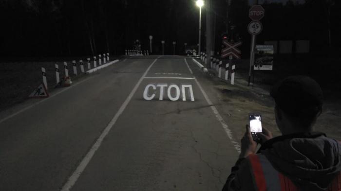 Разметку нанесли на перегоне Мошково —Сокур