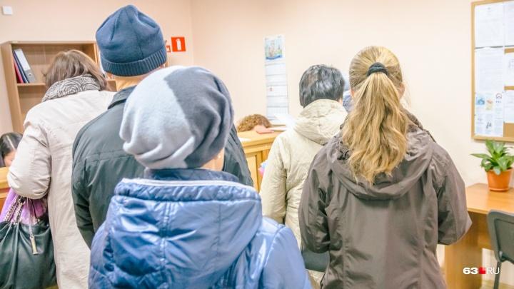 В 2020 году в Самарской области увеличат социальные выплаты для взрослых и детей