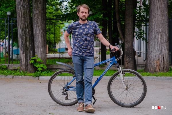 Автор этой колонки Сергей — корреспондент и видеоредактор 59.RU