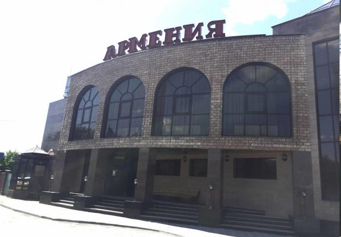 «Армению» продавали три года назад, но потом передумали