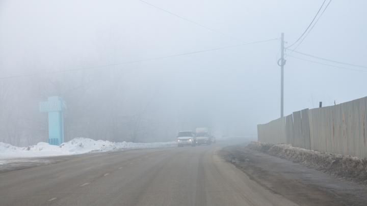 Желтый уровень опасности: в Самарской области ожидается туман и метель
