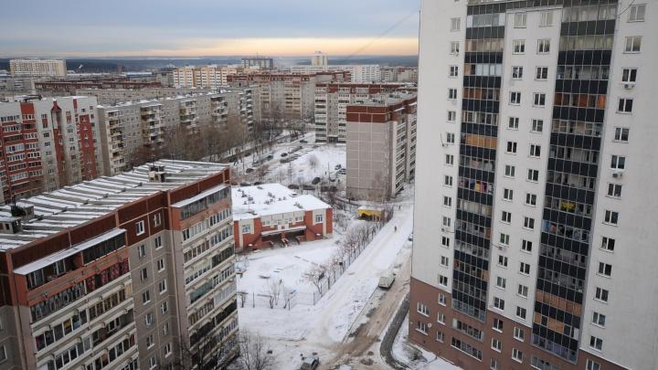 Жители посёлка под Верхней Пышмой нашли причину «землетрясения» в Екатеринбурге