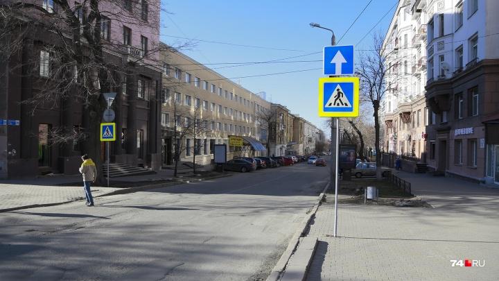 Односторонний хаос: в центре Челябинска изменилась схема движения и возникла бойня