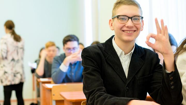 Физико-математическая школа ЮУрГУ приглашает учащихся 5–11-х классов