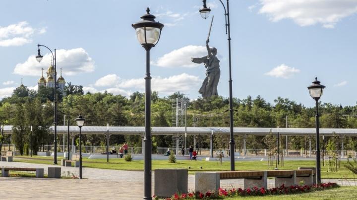 Мемориальному парку у Мамаева кургана в Волгограде ищут новое тусовочное имя
