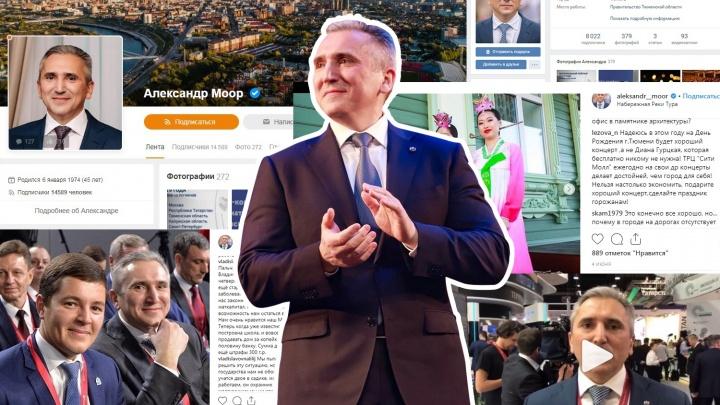 На что люди жалуются губернатору в соцсетях: изучаем личные странички Александра Моора