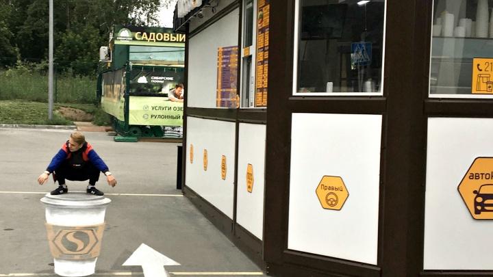 Латте на кортанах: кофейня на выезде из Новосибирска нарисовала 3D-граффити для смешных фото