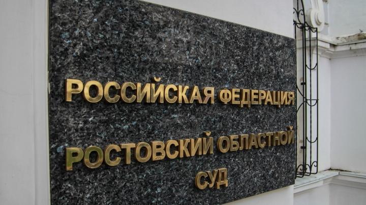 Экс-директору ЖКХ Ленинского района не удалось обжаловать приговор