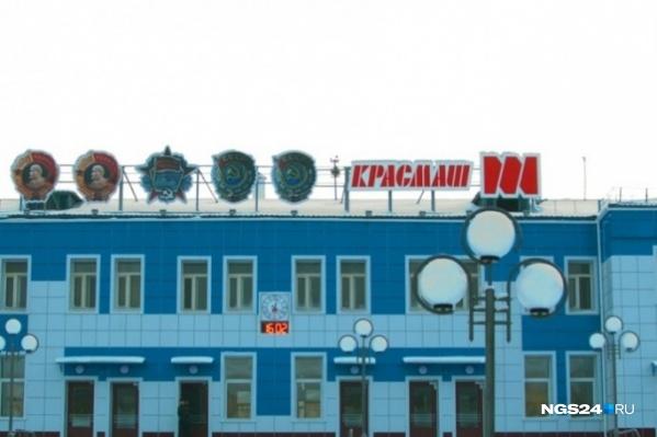 Пострадавшего нашли на территории завода «Красмаш»