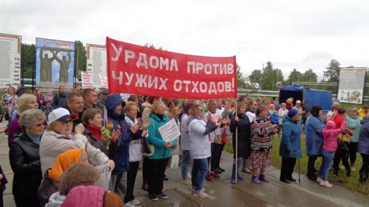 Шесть митингов и пикет: жители Поморья вышли с лозунгами в честь годовщины противостояния на Шиесе