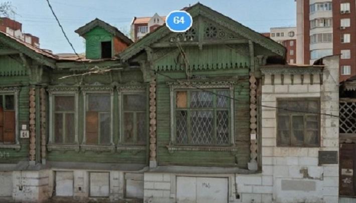 Госохрана подала в суд на «дочку» УГМК из-за двух старинных домов в центре Екатеринбурга