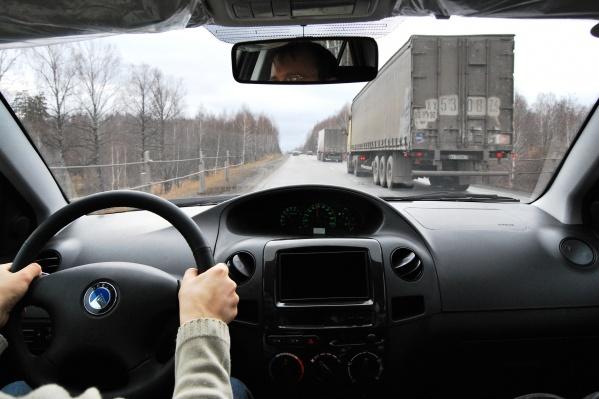 Первую попытку монетизацииBlaBlaCar предпринял два года назад с трассы Челябинск — Екатеринбург