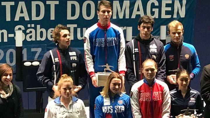Новосибирские саблисты завоевали в Германии медали Кубка мира среди юниоров