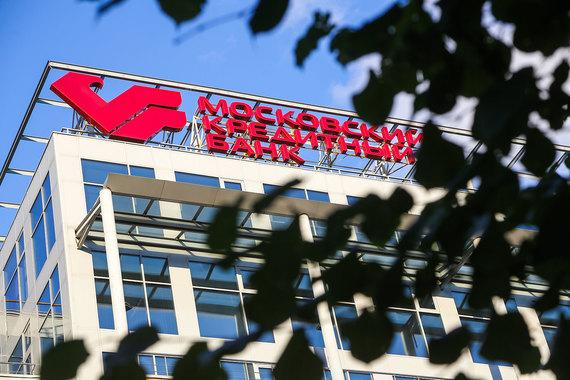 Московский Кредитный банк предложит свои услуги жителям Архангельска