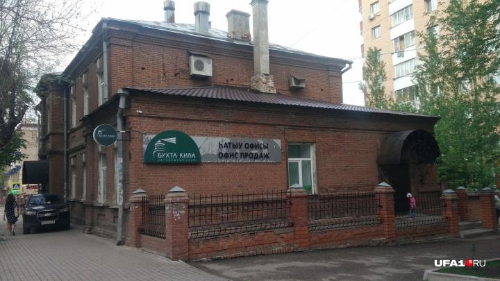 Определились с обвинением: директору строителя «Миловского парка» предъявили хищение денег дольщиков
