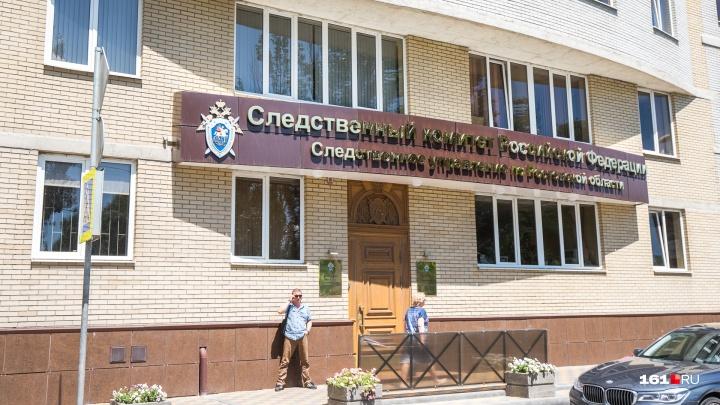 Жителя Ростовской области подозревают в убийстве зятя