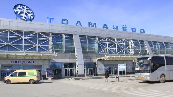 В Новосибирске запустили автобусы с тарифом 150 рублей