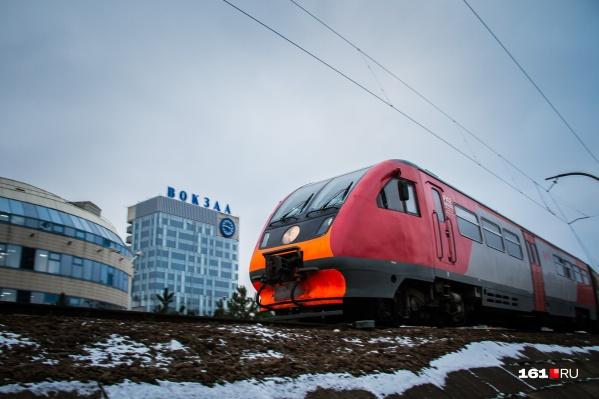 Специальный поезд начнет курсировать из Ростова с 29 декабря