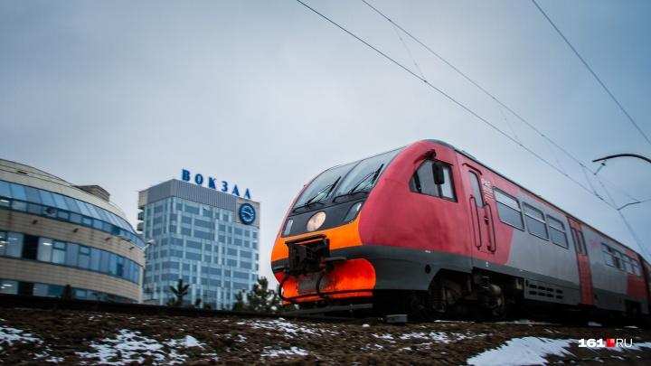 В новогодние каникулы для ростовчан запустят специальный поезд до курорта «Роза Хутор»
