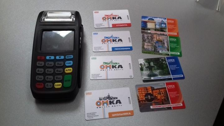 Омичи смогут оплатить проезд банковской картой в следующем году