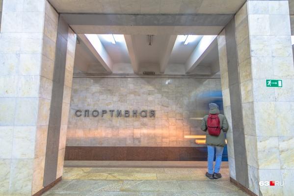 Покой самарского метро может нарушить стройка