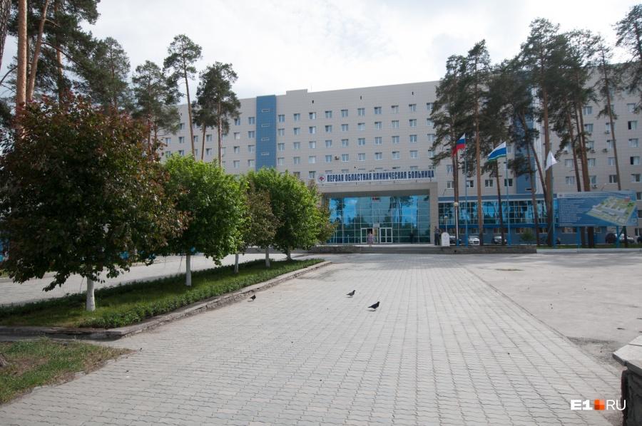 Отравившихся лекарствами троих детей выписали из клиники  вСвердловской области